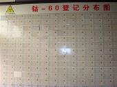 青島寶安輻照加工廠展示6